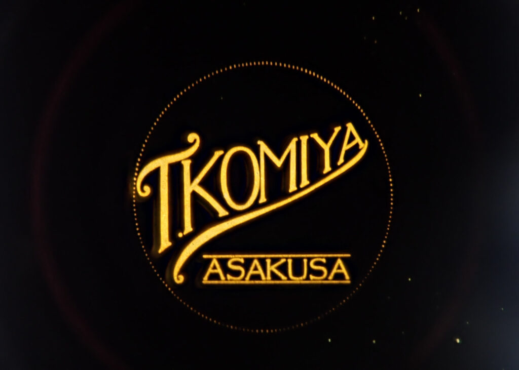 Storia dei primi archivisti. La collezione Tomijiro Komiya